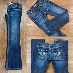 NWOT EXPRESS LOW RISE REROCK BARELY BOOT JEAN